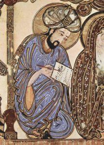 تفاصيل من لوحة عربية من القرن الثالث عشر