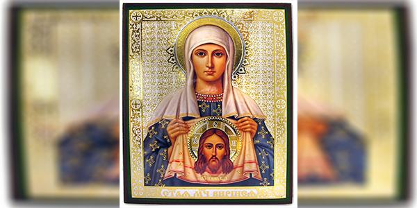 وشاح المسيح بين يد القديسة فبرونيكا