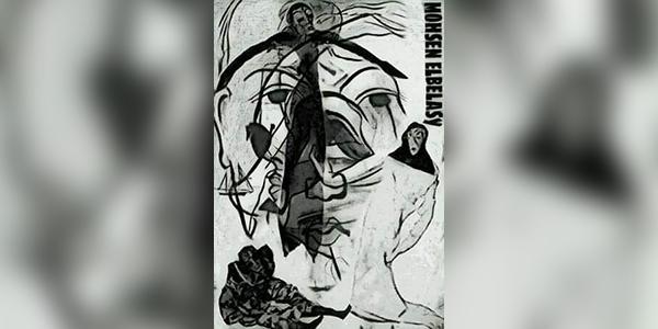 اللوحة لـ : محسن البلاسي