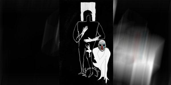اللوحة لـ محسن البلاسي