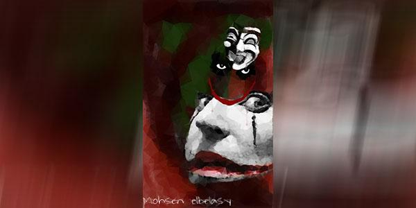 اللوحة: محسن البلاسي
