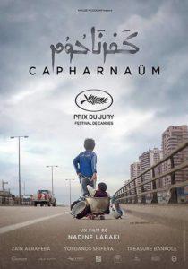 بوستر فيلم: كفر ناحوم
