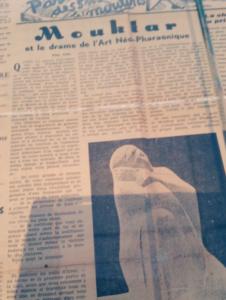 صورة عن المقال المنشور في العام 1940