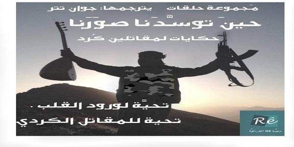 البوستر لـ: محسن البلاسي