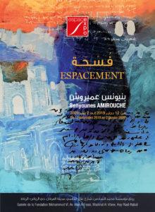 Affiche Benyounes Amirouche