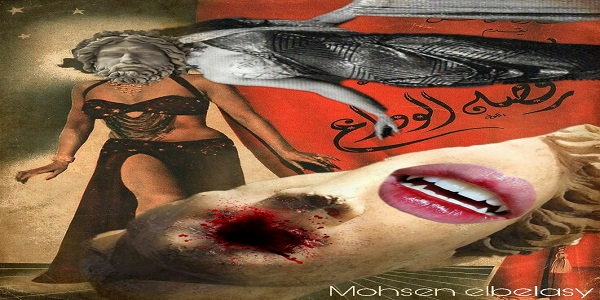 العمل لـ محسن البلاسي